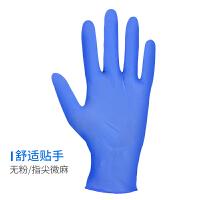 一次性丁腈手套防滑防污防水实验劳保家用清洁美容防护薄款100只