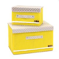 优芬彩色大小两件套扣扣收纳箱日式收纳盒无纺布储物箱 黄色