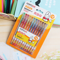奥博文具GP-14946闪光笔 水彩笔 12色水彩闪光笔 卡通闪光笔 荧光笔 DIY贺卡相册涂鸦笔水彩笔