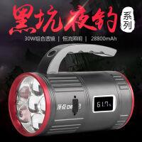夜钓灯钓鱼灯H强光30W瓦大功率超黄蓝光源恒流电池垂钓灯