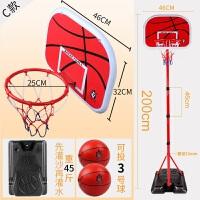 2米落地式室内儿童篮球架可升降户外宝宝家用投篮框男孩球类玩具 C款方底座篮球架 2米+2球+打气筒