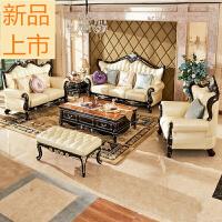 欧式沙发组合 客厅皮艺家具小美式大户型别墅实木简欧123定制 组合