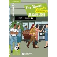 剑桥双语分级阅读 小说馆 黑珍珠项链(入门级 适合小学高年级)