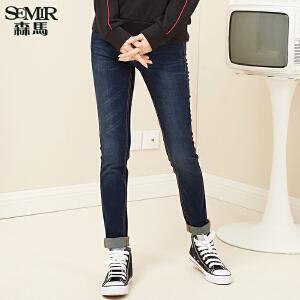 森马牛仔裤 2017春装新款 女士修身小脚中低腰棉弹牛仔长裤韩版潮