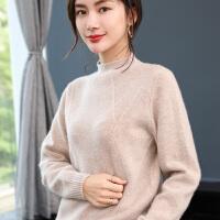 短款修身针织打底羊毛衫秋冬季新款半高领女士毛衣套头羊绒衫