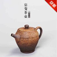 思故轩 茶壶仿古窑变陶瓷手工泡茶器 日式粗陶功夫茶具创意单壶CMZ1703