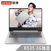 小新潮7000 联想14英寸笔记本电脑(i5-8250 8G 1T+256G SSD 2G独显 win10)银