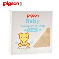 贝亲婴儿透明香皂/儿童香皂70克 宝宝洗护用品 IA122