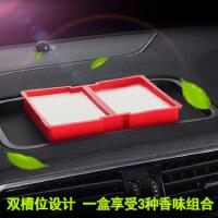 放车上的香水坐汽车固体香膏车用香盒车里除异味车载车内香薰专用