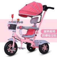 三轮车小孩脚踏车宝宝婴儿自行车童车2-3-4-5岁儿童三轮车单车O代 西瓜红 钛空轮旋转粉蓬