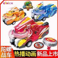 心奇爆龙3陀螺战车玩具2机甲战龙暴龙恐龙霸王龙男孩儿童正版对战