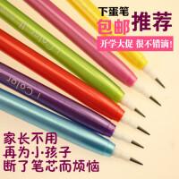 包邮百能子弹头铅笔 下蛋笔 学生免削铅笔 雅思考试用品导弹笔铅笔 子弹头铅笔芯
