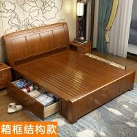 实木床双人床1.8米现代简约主卧床 新中式高箱储物床箱体次卧1.5m 2床头柜 1500mm*2000mm 箱框结构