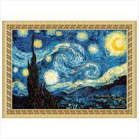 古部成人拼图 世界名画-星夜 1000片平面拼图 星空油画拼图