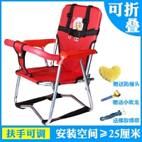 电动摩托车儿童坐椅子前置踏板车电瓶车婴儿幼儿宝宝小孩安座椅