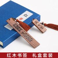 中国风古典酸枝红木书签16gu盘套装 黑檀质 礼物创意礼品定制logo