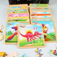 动物拼图儿童早教益智力玩具幼儿宝宝2-3岁6男孩女孩恐龙生肖拼图