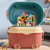 儿童玩具收纳箱家用萌趣鸭子整理箱零食储物箱宝宝衣服储物盒