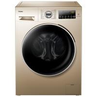海尔/Haier【官方直营】海尔 EG8014HB39GU1 8公斤变频滚筒洗烘一体洗衣机 手机智能 AMT防霉抗菌窗
