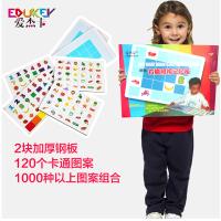 七田右脑开发训练卡益智卡片专注力游戏玩具教具板宫格板瞬间记忆适合老师