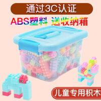 儿童颗粒塑料益智拼搭拼装插积木1-2男女孩宝宝玩具3-6周岁积木