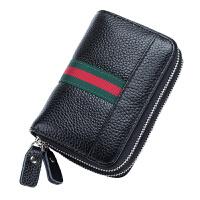 卡包零钱包一体装卡包女式短款驾驶证皮套男多功能商务汽车钥匙包dm