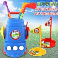儿童高尔夫球玩具套装球杆桶幼儿园宝宝户外运动子互动体育器材 高尔夫套装11件