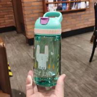 儿童吸管水杯便携式学饮杯子防摔防漏可爱塑料杯幼儿园女学生韩版 塑料杯 水杯