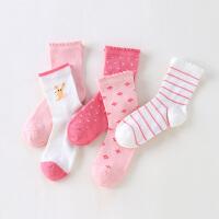 【2件3折价:38】小猪班纳女童袜子儿童长袜(五双装)