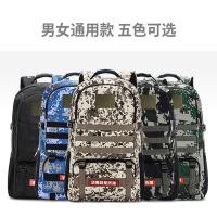 迷彩背包标准版夏令营迷彩双肩包男女军迷旅行背包户外登山包大容量行李包战术背包书包
