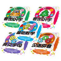 全5盒0-3-6岁幼儿童启蒙学习卡片汉语拼音 看图识字 英文字母 基础数学幼儿园教材大班中班小班学前班启蒙早教认知书