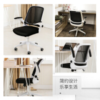 家庭家用电脑椅学生学习写字书房书桌椅子现代简约转椅职员办公椅 尼龙脚 升降扶手