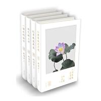 林清玄经典散文精选(清欢系列四册)
