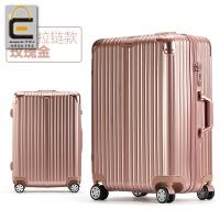 万向轮拉杆箱子行李箱女韩版小清新旅行箱24寸登机箱包