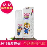宝露露(pororo)新概念防蛀护理儿童泡泡沫牙膏可吞咽新款50ml(多款随发)