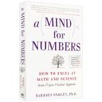正版现货 学习之道 英文原版 A Mind for Numbers 一个数字的头脑 如何擅长数学和科学 英文版进口英语