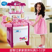 一号玩具 儿童仿真过家家厨房玩具 婴幼儿角色扮演益智套装 红色粉色