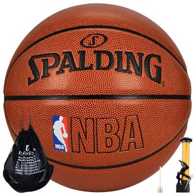 斯伯丁/SPALDING篮球PU皮新款原64-287升级款(74-601Y)耐磨防滑 包邮