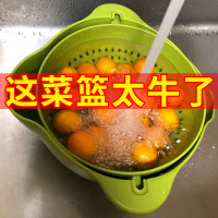 【支持礼品卡】双层洗菜盆沥水篮洗水果洗菜篮子塑料厨房淘米客厅创意家用水果盘 r7o