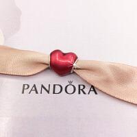 PANDORA 潘多拉你在我心中串珠情人节礼物 791814EN62