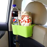 车用椅背盒汽车座椅收纳袋多功能储物盒 汽车用品杂物置物架 绿色