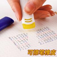 日本进口PILOT百乐可擦笔专用橡皮擦大ELF-10小学生女热摩擦能可檫荧光彩色笔象皮水笔 可以擦掉中性笔的像皮