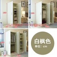 简易衣柜实木板式简约现代经济型组装省空间门卧室衣橱柜子