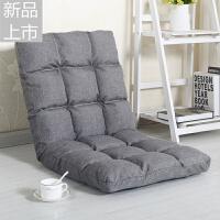懒人沙发榻榻米可折叠宿舍单人小沙发电脑靠背椅子地板沙发椅定制