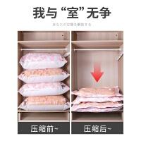 抽真空压缩袋收纳袋被子10斤大号棉被特大号6个加厚电泵衣服整理