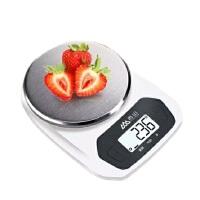 香山电子称EK802厨房秤0.1克度食物秤烘焙秤中药秤高精度电子秤