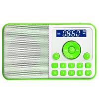 熊猫/PANDA DS-172 数码音响播放器 插卡音箱 立体声收音机 绿色