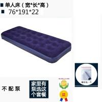 帐篷充气床双人气垫床单人加大加厚充气床垫家用午休床户外情侣床 加厚 单床(不带充气泵)