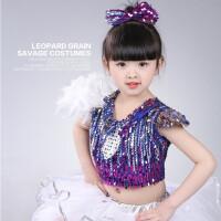 六一儿童演出服装公主蓬蓬裙女童幼儿园舞蹈服表演现代亮片爵士舞 七彩色
