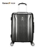 卡拉羊拉杆箱飞机轮旅行箱男女行李箱大容量旅行箱拉杆箱